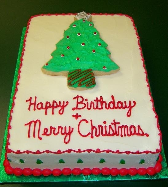 Astounding Birthday Cake Funny Birthday Cards Online Hendilapandamsfinfo